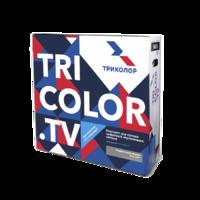 Комплект для приема «Триколор ТВ» с приемником GS B622L (Центр/Сибирь)