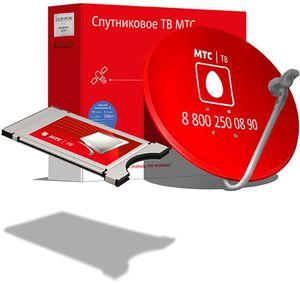 Комплект спутникового оборудования с модулем «МТС»