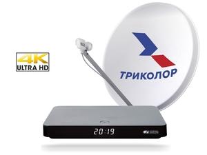 Комплект для приема «Триколор ТВ» с приемником GS B528 (Центр/Сибирь)