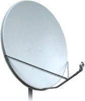Антенна для приема спутникового сигнала «Телекарта »/«МТС» 0,8 м