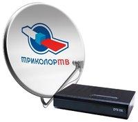 Комплект для приема «Триколор ТВ» с приемником DTS 53