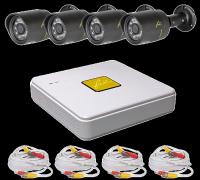 Комплект видеонаблюдения FOX IP KIT-NVR8/4 2.0 Mpix