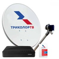 Комплект для приема «Триколор ТВ» с приемником DTS 54