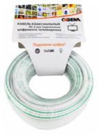 Кабель коаксиальный RG6 для подключения цифрового телевидения CADENA белый (15м)