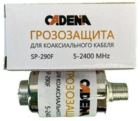 Грозозащита для коаксиального кабеля SP-290F CADENA