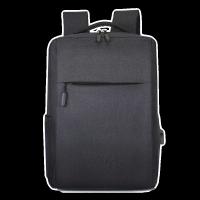 Рюкзак двухлямочный с USB шнуром, черный, PB-032